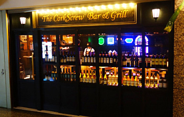 The CorkScrew Bar & Grill